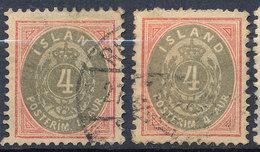 Stamps Iceland 1896 4a - Oblitérés