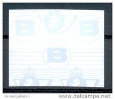 Belgien Frama ATM Vignette Complètement Blanche. MNH - Postage Labels