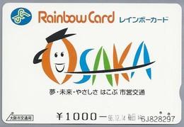 JP.- Japan, Telefoonkaart. Telecarte Japon. OSAKA. RAINBOW CARD - Reclame
