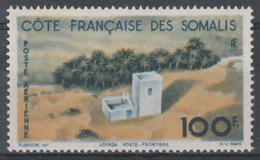 French Somali Coast, Border Crossing, Loyada, 1947, MNH VF, Airmail - Used Stamps