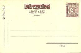Turkey; 1922 Postal Stationery Without Cachet - 1921-... Repubblica