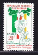 CAMEROUN N°  360 ** MNH Neuf Sans Charnière, TB (D1191) - Cameroon (1960-...)