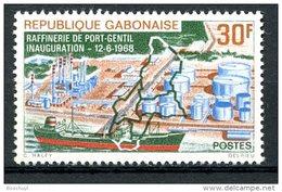 Gabon, 1968, Oil Refinery, MNH, Michel 305 - Gabon
