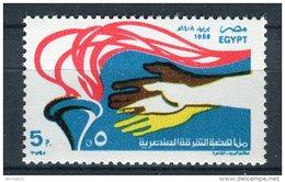 Egipto 1988. Yvert 1358 ** MNH. - Posta Aerea