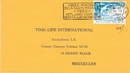 OBP Nr 1147 - Entiers Postaux