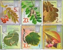 "Ukraine 2016, Definitives, Flora, Microtexte ""2016-II"", 6v - Ucraina"