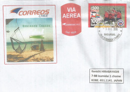 Lettre De L'ile Robinson Crusoé (Archipel Juan Fernandez),Chili, Adressée Au Mexique.Timbre Football World Cup 2010 - Rapa Nui (Ile De Pâques)