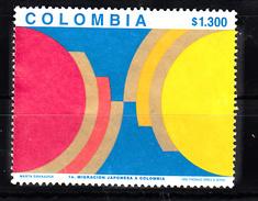 Colombia 1999 Mi Nr 2120 Verbinding Met Japan En Colombia - Colombia