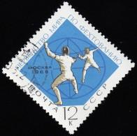 RUSSIA - Scott #3216 Fencing / Used Stamp - Escrime