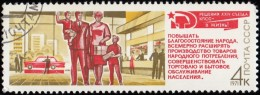 RUSSIA - Scott #3895 Family In City / Used Stamp - 1923-1991 URSS