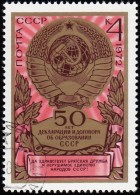 RUSSIA - Scott #4020 Arms Of USSR / Used Stamp - 1923-1991 URSS