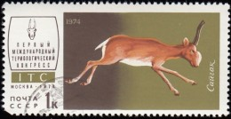 RUSSIA - Scott #4196 Saiga Tatarica / Used Stamp - 1923-1991 URSS