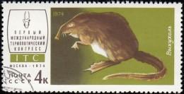 RUSSIA - Scott #4198 Desmana Moschata / Used Stamp - 1923-1991 URSS