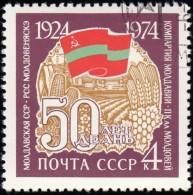 RUSSIA - Scott #4239 Moldavian SSR, Soviet Republic 50th Anniv. / Used Stamp - 1923-1991 URSS