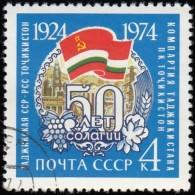 RUSSIA - Scott #4242 Tadzhikistan SSR, Soviet Republic 50th Anniv. / Used Stamp - 1923-1991 URSS