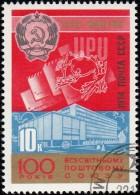RUSSIA - Scott #4248 Ukraina Crest, UPU 50th Anniv. / Used Stamp - 1923-1991 URSS