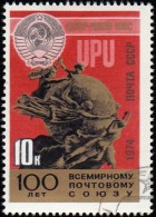 RUSSIA - Scott #4250 Soviet Crest, UPU 50th Anniv. / Used Stamp - 1923-1991 URSS