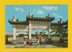 POSTCARD PHILIPPINES MANILA 1960years CHINESE GARDEN RIZAL PARK - Postcards