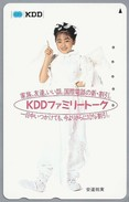 JP.- Japan, Telefoonkaart. Telecarte Japon. KDD - Personen