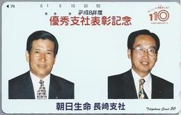 JP.- Japan, Telefoonkaart. Telecarte Japon. . - TELEPHONE CARD 50 - Personen