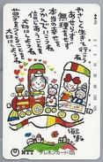 JP.- Japan, Telefoonkaart. Telecarte Japon. NTT. TELEPHONE CARD 105 - Reclame