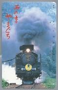 JP.- Japan, Telefoonkaart. Telecarte Japon. NTT - LOCOMOTIEF C571. - Treinen