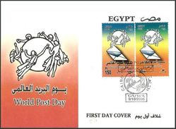EGYPT 2006 FDC / FIRST DAY COVER World Post Day UPU - Egypt