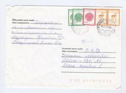 1999 KAZAKHSTAN Stamps COVER To Germany - Kazakhstan
