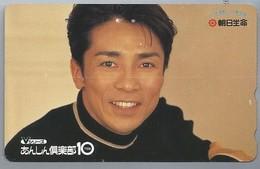 JP.- Japan, Telefoonkaart. Telecarte Japon. TEN. 10 - Personen
