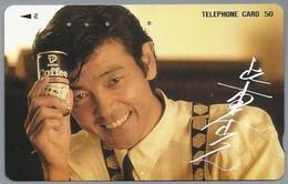 JP.- Japan, Telefoonkaart. Telecarte Japon. TELEPHONE CARD 50. COFFEE. - Reclame