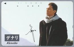 JP.- Japan, Telefoonkaart. Telecarte Japon. KANEBO. - Mode