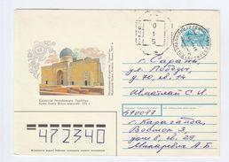 1993 KAZAKHSTAN  015 UPRATED 075  Postal STATIONERY COVER  Illus Mausoleum Of Khawaja Ahmed Yasawi, Stamps - Kazakhstan