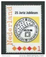 103 PAYS BAS (Nederland)  Loge Het Azuren Gewelf ... - Masonic Franc Maconnerie Freemasonry Neuf ** (MNH) Sans Charniere - Franc-Maçonnerie