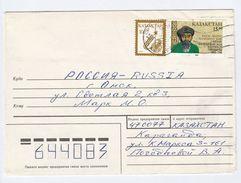 1993 KAZAKHSTAN COVER Stamps 15.00  KALKAMAN ULY POET 10.00 - Kazakhstan