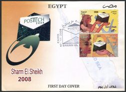 EGYPT 2008 FDC / FIRST DAY COVER Egypt - Postech International Postal Technology Conference Sharm El Sheikh - Sinai - Egypt
