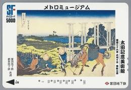 JP.- Japan, Telefoonkaart. Telecarte Japon. SF 5000. PAARD. HORSE. - Telefoonkaarten