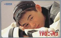 JP.- Japan, Telefoonkaart. Telecarte Japon. NISSAN - Reclame