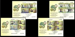 EGYPT 2009 FDC / FIRST DAY COVER EXTRA ORDINARY SESSION OF PAPU PLENIPOTENTIARY CONFERENCE IN CAIRO - 4 COVERS FULL SET - Egypt