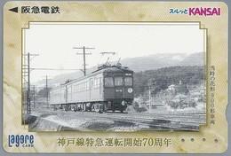 JP.- Japan, Telefoonkaart. Telecarte Japon. KANSAI. TREIN. - Treinen