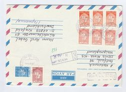 1995 REGISTERED Minsk BELARUS COVER To Germany Franked 600.00 , 1000,  3x 300,  3x 100 Knight On Horse Stamps - Belarus