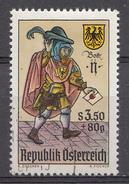 Autriche 1967  Mi.Nr: 1255 Tag Der Briefmarke  Oblitèré / Used / Gebruikt - 1945-.... 2nd Republic