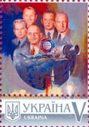 Ukraine 2017, Space, Russia Cosmonaut A. Leonov, Soyuz-Appolo, 1v - Ukraine