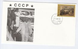 21 Aug 1989 RUSSIA COUP Failure EVENT COVER Illus Gorbachev,  Stamps - 1923-1991 USSR