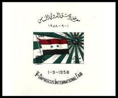 SYRIA, Yv Bk. 13, ** MNH, F/VF, Cat. € 140 - Syria