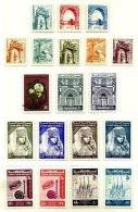 SYRIA, Yv 149/52, 159/62, 165/68, Av. 194/97, 199/201, ** MNH, F/VF, Cat. € 16 - Syrie