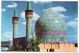 IRAN - ISFAHAN THE THEOLOGICAL SCHOOL / MOSQUE - Iran