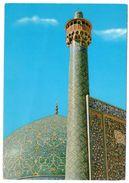 IRAN - ISFAHAN MASJID SHAH / MOSQUE / ADV.BANK BAZARGANI THE FIRST PRIVATE BANK IN IRAN - Iran