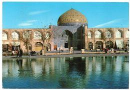 IRAN - ISFAHAN SHEIHK LOTFOLLAH MOSQUE / TEHERAN METER 1975 - Iran