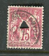 Rare N° 71 Perforation Privée Triangle ( Du Crédit Lyonnais ) - 1876-1878 Sage (Type I)