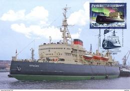 2017-119 Сard  MAXIMUM  Maxicard Russia Russland Russie Rusia Krasin Krassin Icebreaker. Ship Ships - 1992-.... Federatie